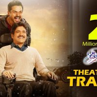 Oopiri Full Movie Download, Watch Oopiri Online in Telugu