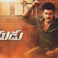 Movierulz strikes again – Bellamkonda Sreenivas's latest movie Rakshasudu Leaked by Movierulz Online in HD & FHD