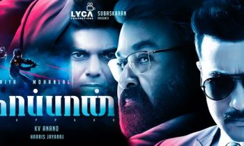 September Tamil Movie of 2019 you should watch