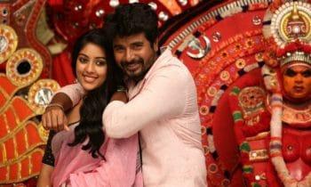 Tamilrockers Strikes Again – Sivakarthikeyan's Latest Movie Namma Veettu Pillai Leaked by Tamilrockers Online in HD & FHD