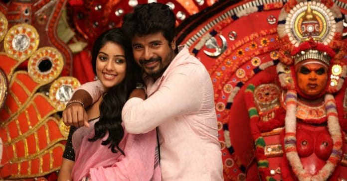 Sivakarthikeyan's Namma Veettu Pillai Full Movie Leaked by Tamilrockers, Made Available For Free Download
