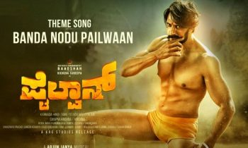 Sudeep's Pailwaan Leaked by Tamilrockers, Isaimini, Tamilgun Online For Free Download