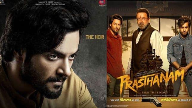 Prassthanam Full Movie Download Tamilrockers