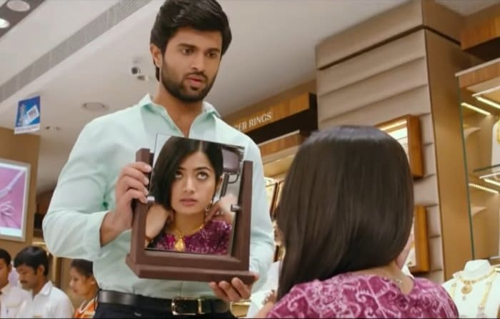 Geetha Govindam Full Movie