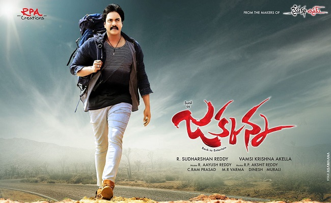 Telugu Movies That are the Perfect Blend of Romance and Action