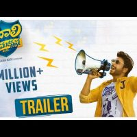 Tenali Ramakrishna Full Movie LEAKED Online by Movierulz For Free Download; Trouble For Sandeep Kishan Continues