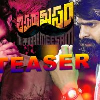 Thipparaa Meesam full movie leaked by Movierulz, made available for free download