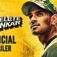 Sooraj Pancholi Bollywood Film Satellite Shankar Leaked Online By Piracy Website Filmywap