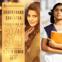 Sharwanand,Samantha Akkineni's Jaanu full movie leaked by Movierulz free download