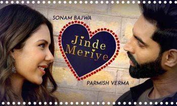 Punjabi Movie Jinde Meriye Full Movie Leaked Online For Download in Filmyzilla, Filmywap and Filmyhit