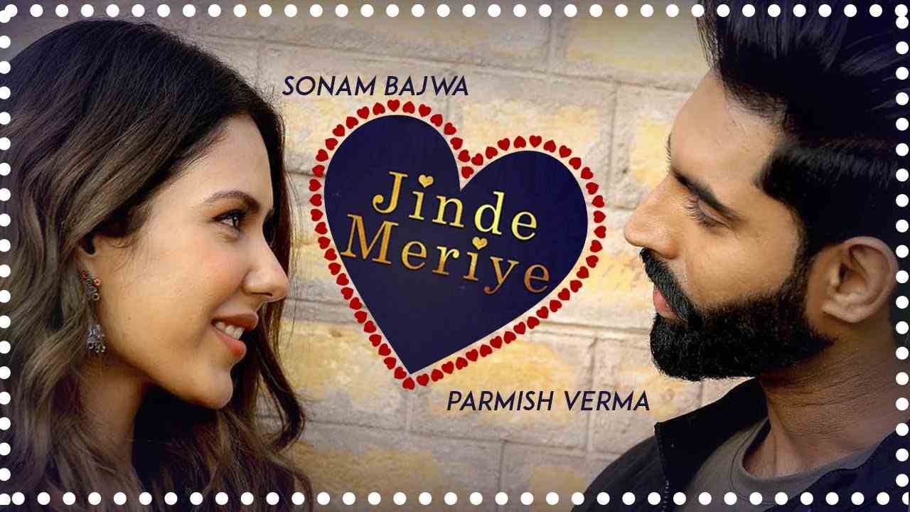Punjabi Movie Jinde Meriye Full Movie Leaked Online For Download in Filmyzilla, Filmywap and Filmyhit