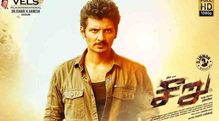 Seeru Tamil Movie Got Leaked Online For Download in Tamilrockers & Pagalworl