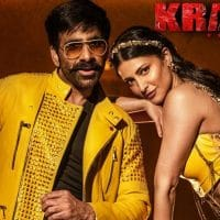 Ravi Teja's Upcoming Krack Movie News , Cast & Crew ,Release Date Details
