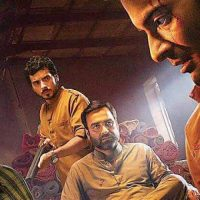 How to Watch and Download Mirzapur Season 2 Web Series for Free