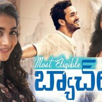 Akkineni Akhil Upcoming Most Eligible Bachelor Movie News , Cast & Crew Details