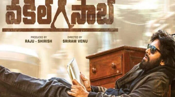 Upcoming Telugu Movies News
