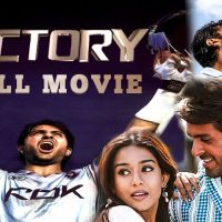 Victory Movie Review