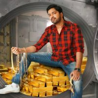 Bangaru Bullodu Movie News, Story and Release Date