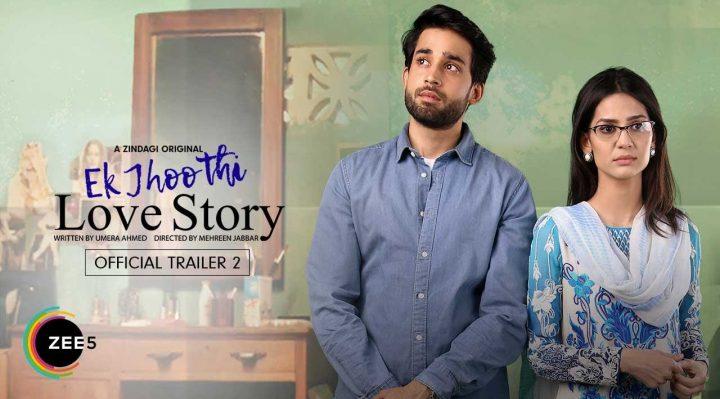 Ek jhooti Love story Web Series