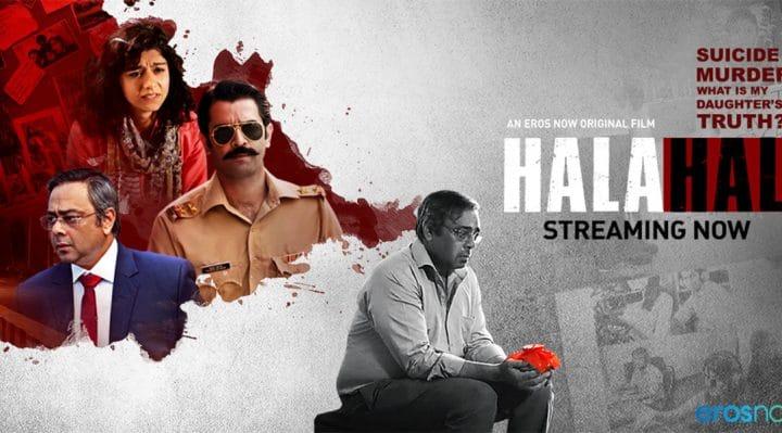 Halahal Full Movie Download