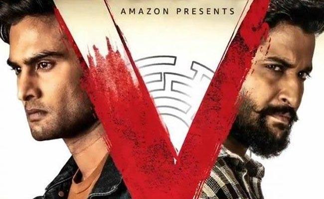 V full Movie Download