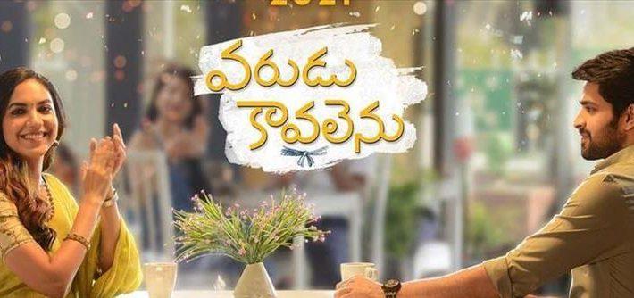 Naga Shaurya and Ritu Varma Upcoming Varudu Kavalenu MovieTeaser, Cast & Crew Details