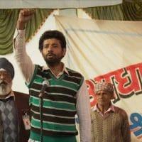 Vineet Kumar Singh's Aadhaar Movie Download: Leaked by Tamilrockers