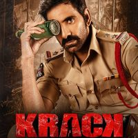 Krack Full Movie Download Leaked By Tamilrockers For Free Download In HD Quality