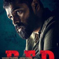 Ram Pothineni's RED Full Movie Download, Plot, & Cast