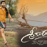 Sharwanand's Upcoming Sreekaram Movie News, Teaser and Release Date Details