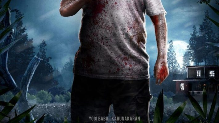 Latest Horror-Comedy Movie Trip leaked by Tamilrockers Download in HD