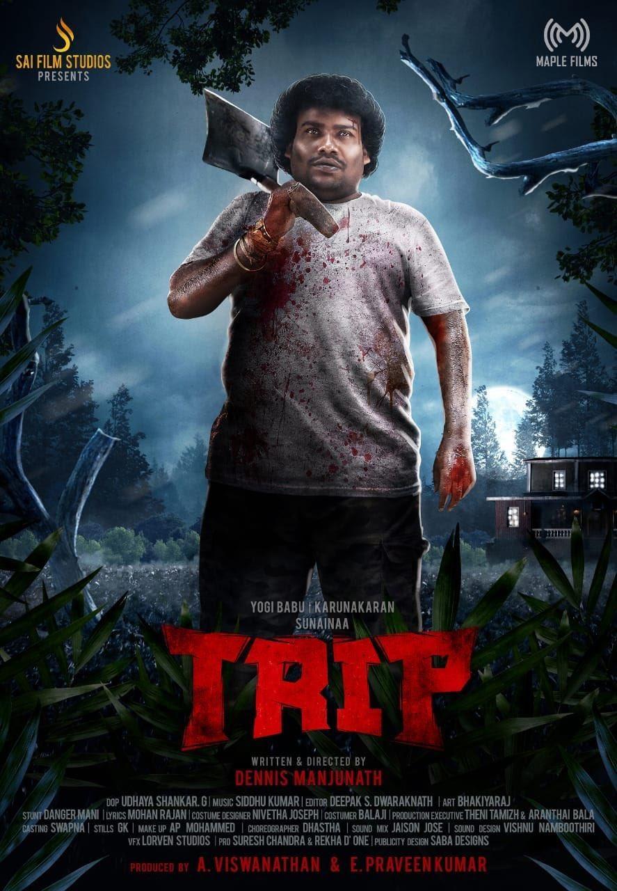 Trip Movie leaked by Tamilrockers