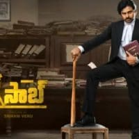Pawan Kalyan's Upcoming Vakeel Saab Movie News ,Release Date and Teaser Review