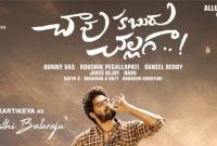 Chaavu Kaburu Challaga Upcoming Movie News, Trailer and Release Date details