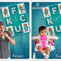 Romantic Comedy Movie Father Chitti Umaa Kaarthik Full Movie Leaked, Download at Tamilrockers in Hd