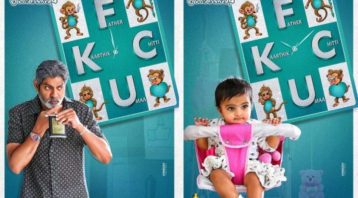 Father Chitti Umaa Kaarthik Full Movie Leaked