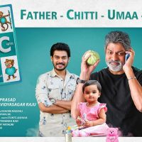Father Chitti Umaa Kaarthik Movie Info, Cast Details, Release Date, Storyline