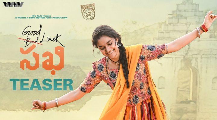 Good Lucks Sakhi Upcoming Movie news
