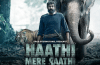 Haathi Mere Saathi Upcoming Movie News, and Trailer