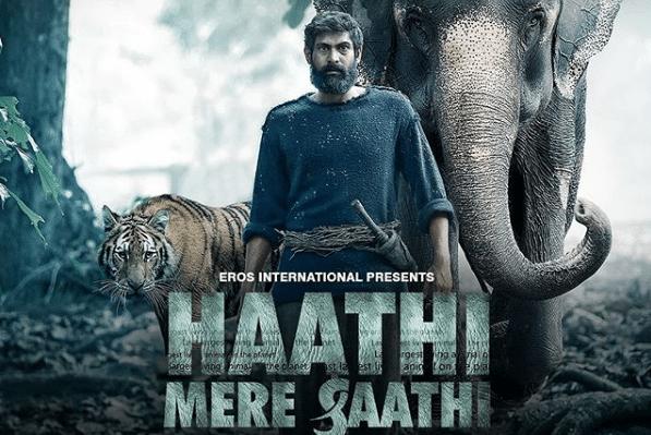Haathi Mere Saathi Upcoming Movie News
