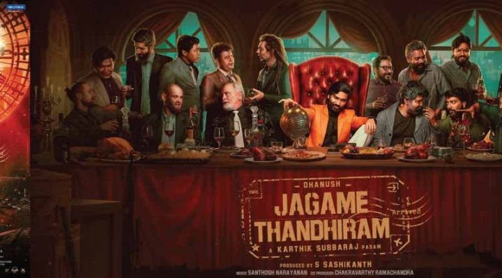 Jagame Tantram Full Movie Leaked