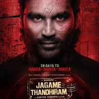 Jagame Thanthiram Full Movie Download, Leaked on Tamilrockers