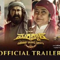 Mohanlal's Marakkar: Lion of the Arabian Sea Upcoming Movie News, First look, and Release Date details