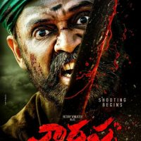 Naarappa Movie Plot, Cast Details, Release Date, Expectations and Everything else