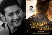 Mahesh Babu Sarkaru Vaari Paata Full Movie Leaked, Download at Tamilrockers