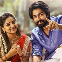 Super Machi Full Movie Review information, Release date, and all you need to know