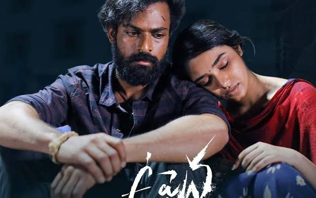 Krithi Shetty's Uppena Full Movie Leaked by Tamilrockers : Download From Tamilrockers in Full Hd