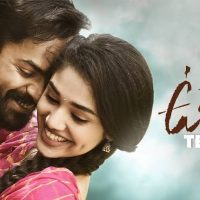Uppena Movie Details, Release Date, Cast Details and Everything you Should Know