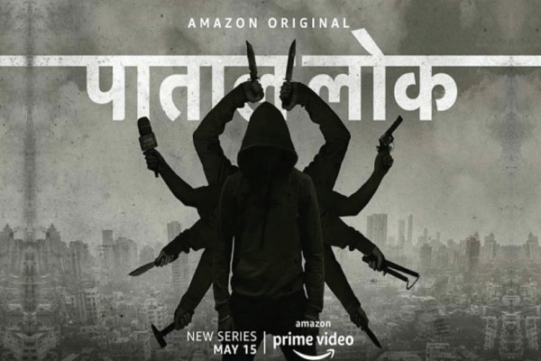 Paatal Lok Web Series details, Plot, and Download
