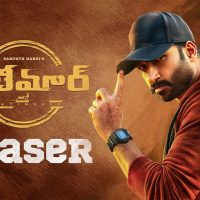 Seetimaarr Full Movie Details, and Download Leaked by filmyzilla